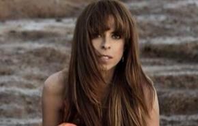 'Conóceme', el nuevo álbum de Pastora Soler, ya a laventa